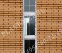 Окна нестандартных размеров
