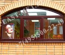tsvetnie-plastikovie-okna-02